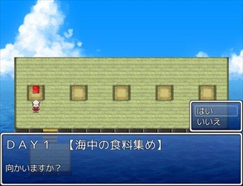 シェームの漂流記 Game Screen Shot2