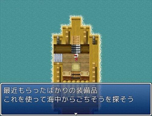 シェームの漂流記 Game Screen Shot3