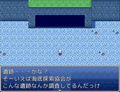 シェームの漂流記 Game Screen Shot5