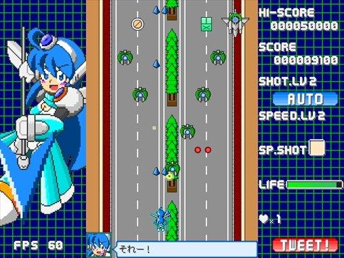 疾風戦記フォースギア外伝・サファイアスピリット! Game Screen Shot