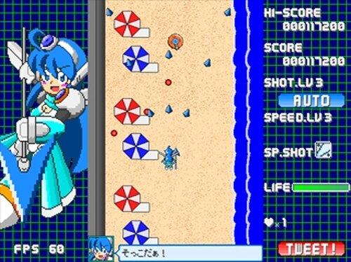 疾風戦記フォースギア外伝・サファイアスピリット! Game Screen Shot5