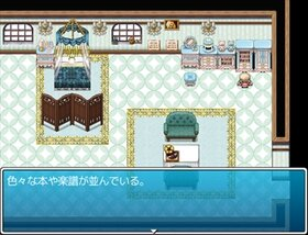Oui Mademoiselle ~執事アヤカワからの夏休み~ Game Screen Shot4