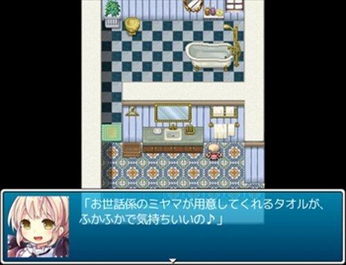 Oui Mademoiselle ~執事アヤカワからの夏休み~ Game Screen Shot5