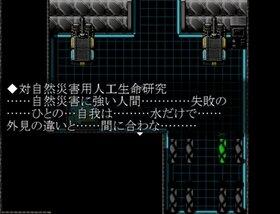 LL Game Screen Shot4