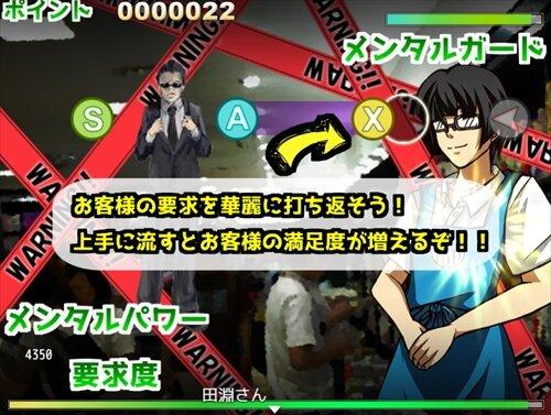 俺の夏休み Game Screen Shot1