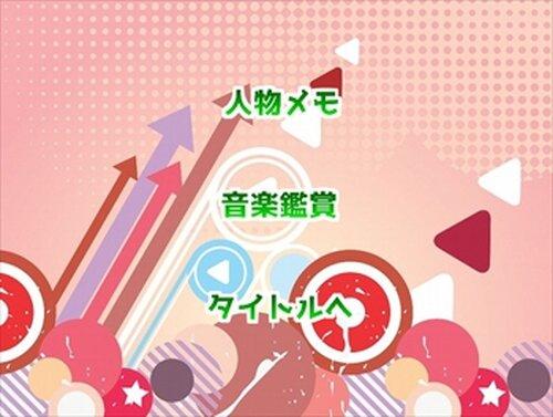俺の夏休み Game Screen Shot3
