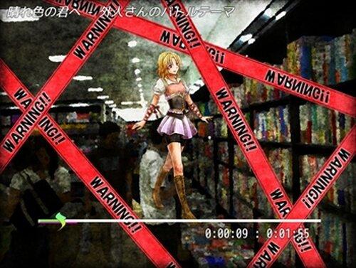俺の夏休み Game Screen Shot4