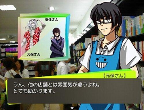 俺の夏休み Game Screen Shot5
