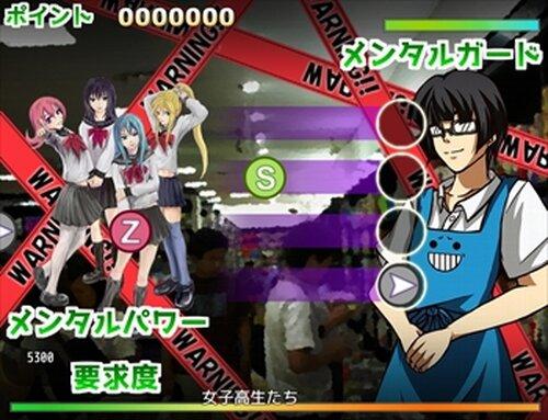 俺の夏休み Game Screen Shots
