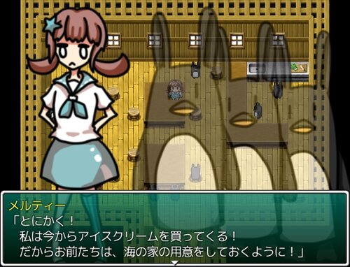 海の家でアイスクリーム大作戦! Game Screen Shot1