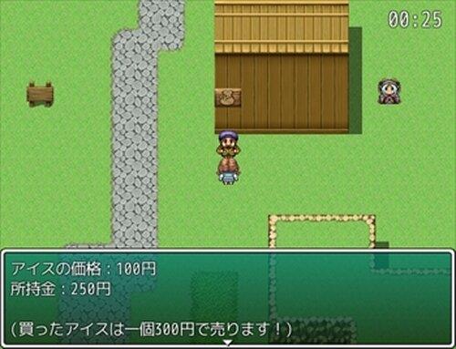 海の家でアイスクリーム大作戦! Game Screen Shot3