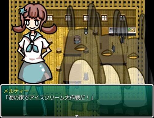 海の家でアイスクリーム大作戦! Game Screen Shots