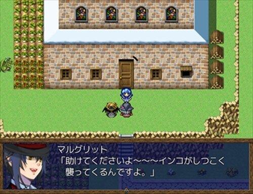 双子の剣聖~スカイディアの夏休み~ Game Screen Shot3