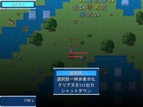 我闘亜々亜作物語皆無系2D見おろしスコアアタック Game Screen Shot5