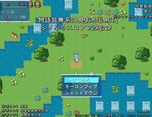 我闘亜々亜作物語皆無系2D見おろしスコアアタック Game Screen Shot