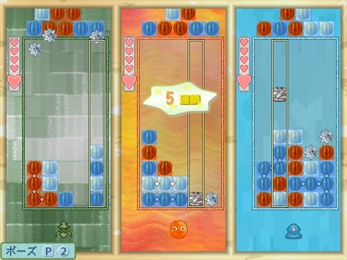 スイカばらまきパズル Game Screen Shot1