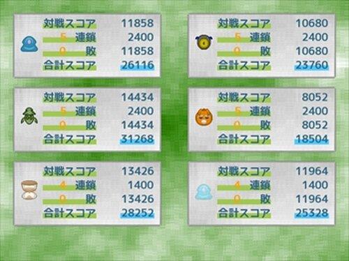 スイカばらまきパズル Game Screen Shot3