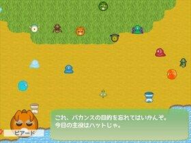 スイカばらまきパズル Game Screen Shot4