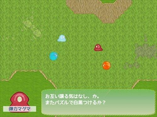 スイカばらまきパズル Game Screen Shot5
