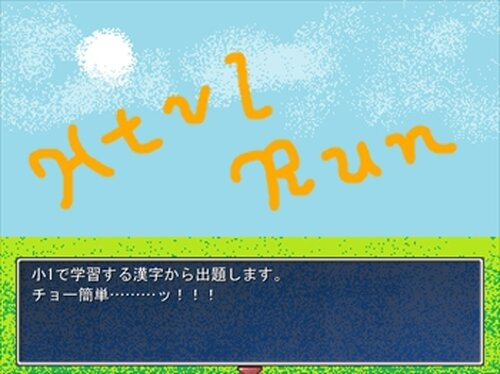 Htvl Run Game Screen Shot3
