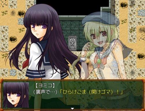 独裁者のお部屋 Game Screen Shot1