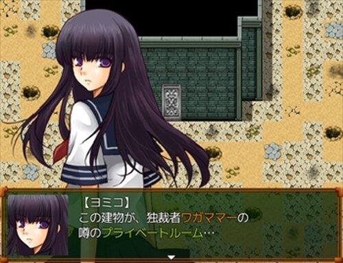 独裁者のお部屋 Game Screen Shot3