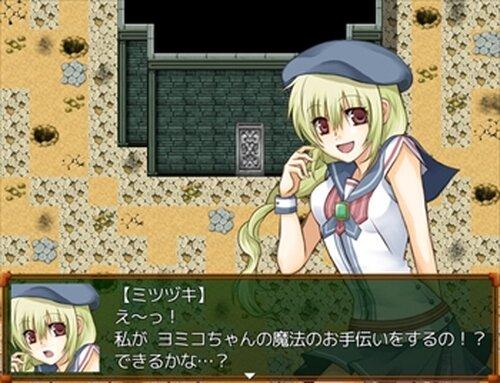 独裁者のお部屋 Game Screen Shot4