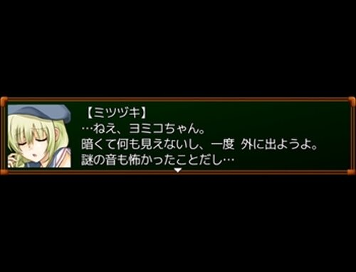独裁者のお部屋 Game Screen Shot5