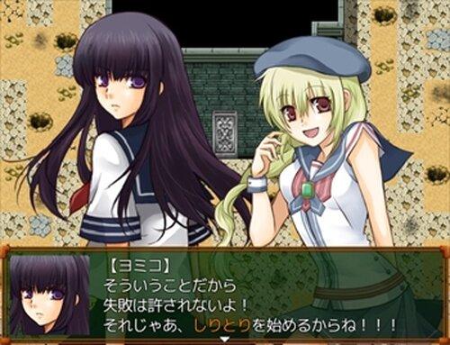 独裁者のお部屋 Game Screen Shots
