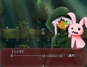 いずれまた森になる Game Screen Shot3