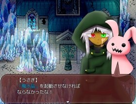 いずれまた森になる Game Screen Shot5
