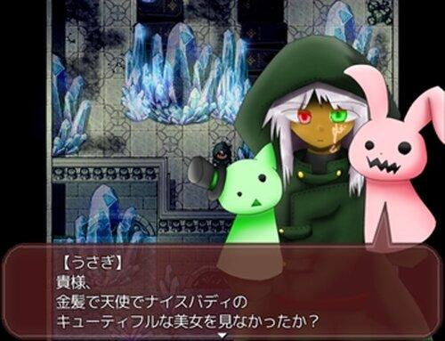 いずれまた森になる Game Screen Shots