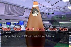 大阪帝国英雄達。~淀川よりも長く君を愛す~ Game Screen Shot3
