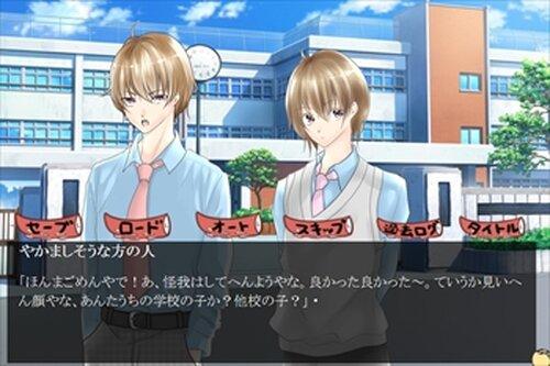 大阪帝国英雄達。~淀川よりも長く君を愛す~ Game Screen Shot4