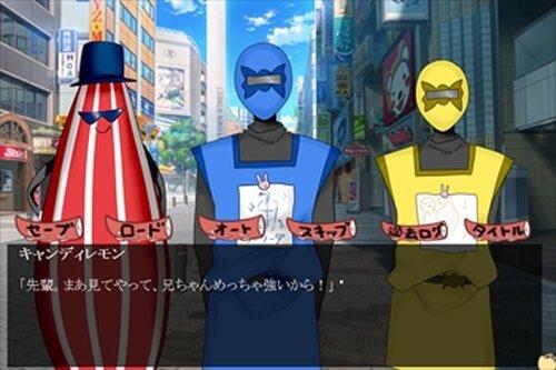 大阪帝国英雄達。~淀川よりも長く君を愛す~ Game Screen Shot5