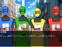 大阪帝国英雄達。~淀川よりも長く君を愛す~