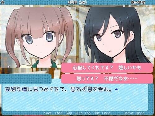めるてぃんぐ♥あいすくりぃむ Game Screen Shot1