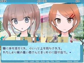 めるてぃんぐ♥あいすくりぃむ Game Screen Shot2