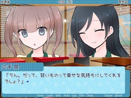 めるてぃんぐ♥あいすくりぃむ Game Screen Shot3