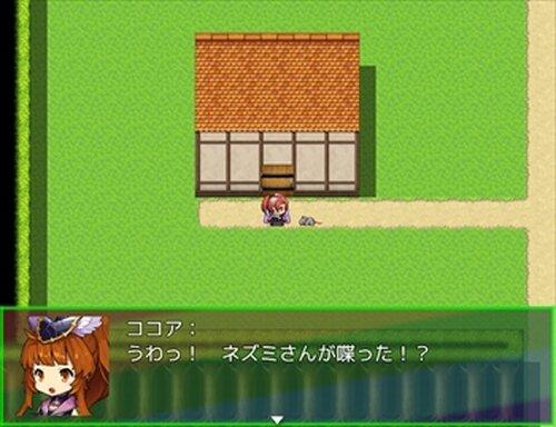 小さな不思議の迷宮 Game Screen Shot4