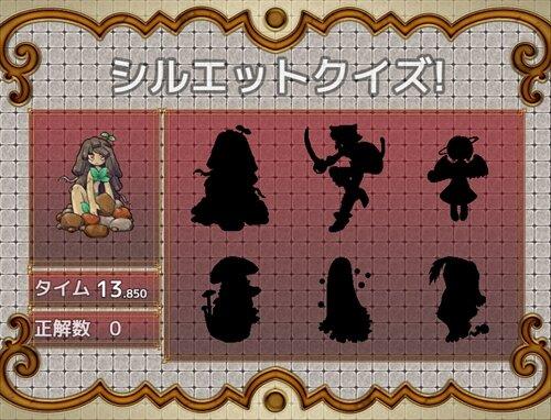 シルエットクイズ Game Screen Shot1