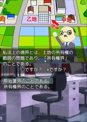 ひつかいMV 第1話 Game Screen Shot3