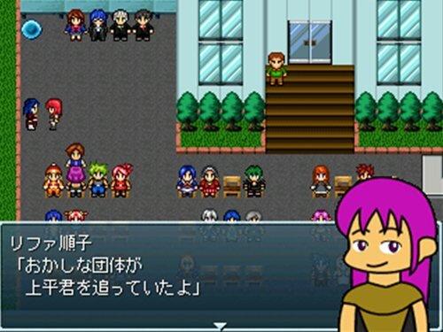 エボリューションワールドSC Game Screen Shot1