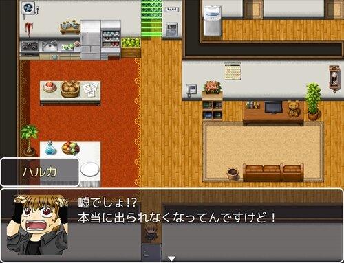 御八式エンカウント Game Screen Shot1
