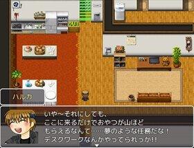 御八式エンカウント Game Screen Shot2