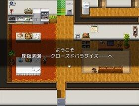 御八式エンカウント Game Screen Shot3