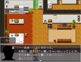 御八式エンカウント Game Screen Shot4