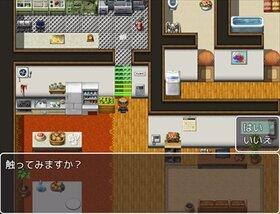 御八式エンカウント Game Screen Shot5