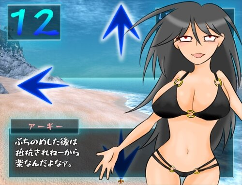 戦海ディザイア Game Screen Shot1
