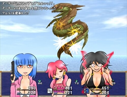 戦海ディザイア Game Screen Shot4